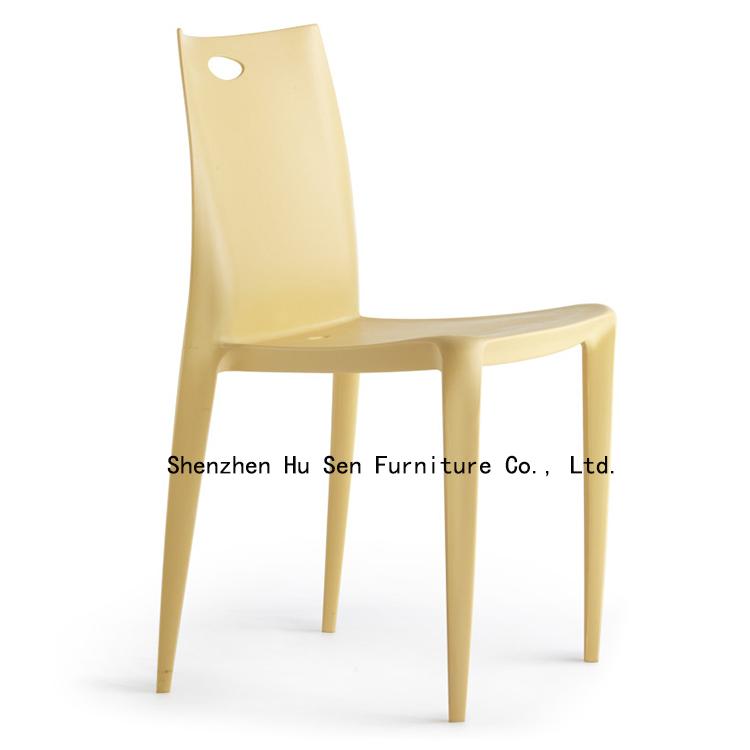 modern Plastic Chair hotel dining chair - Shenzhen Hu Sen Furniture Co., Ltd. store