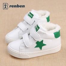 Moda Invierno de Los Niños para la muchacha de cuero Artificial zapatos de algodón acolchado niño niños, además de terciopelo caliente Niños de los niños de invierno botas(China (Mainland))
