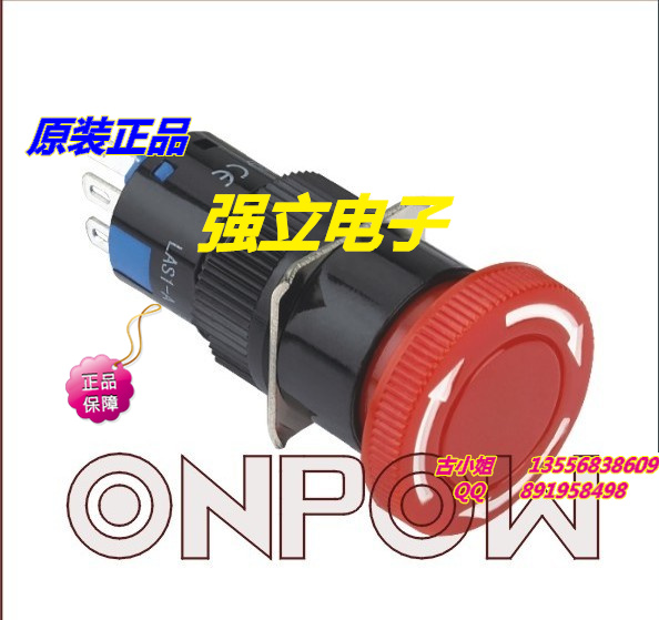 Original new 100% Chinese wave red button switch Phi 16 push lock spin put button emergency stop button LAS1-AY-11TS(China (Mainland))