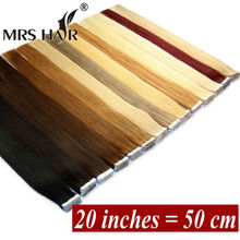 20Inches PU Skin Weft Tape In 20pcs Human Hair Blonde Brazilian Remy Seamless Adhesive Tape In Black 19 Colors MRS Hair Tape(China (Mainland))