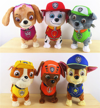 1PC Original Patrol Toys Electric Walkable Singing plush dolls puppy patrol Canina Anime Action figures Children Kids toys(China (Mainland))