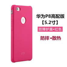 Ultra-light for HUAWIE P8 Blade Armor Drop Resistance Silicone Shell Phone Case Mobile Phone Sets