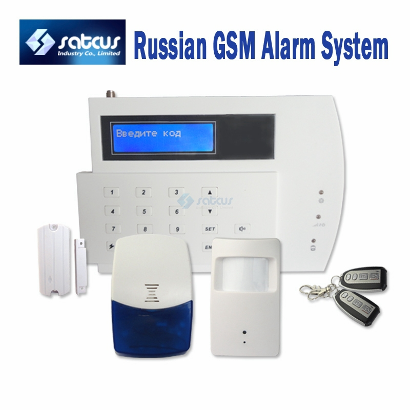 GSM Wireless Alarm System with LCD display, supporting Motion Video Camera, Quad band Surveillance Security Home Burglar Alarms<br><br>Aliexpress