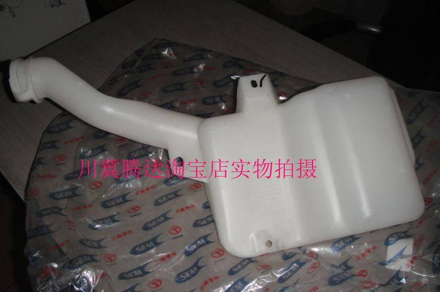 Mitsubishi Galant spray bottle spray bottle spray bottle half shell assembly (excluding motor) southeast positive plant<br><br>Aliexpress