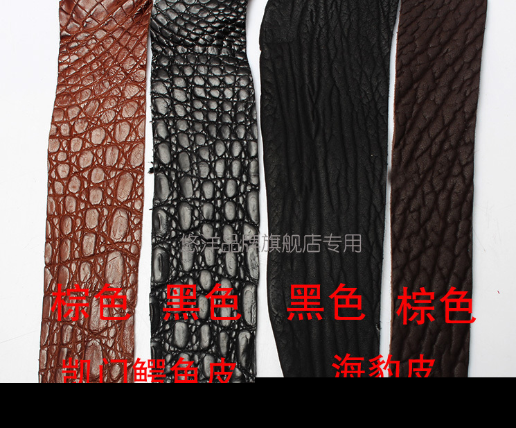 Ремешок для часов ящерица кожи страуса кожи котиковой крокодиловой кожи bumpmaps интерфейс