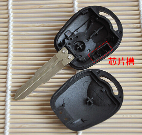 High quality free shipping For Ssang Yong Remote car Key Shell case cover for 3 Button(China (Mainland))