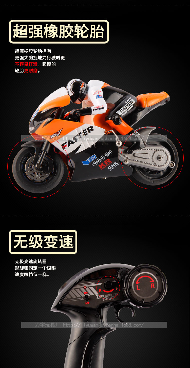 LY 806 1:16 4ch 2.4G brushless RC motorcycle Boys electric toys radio control Stunt Drift motorcycles boy's gift free shipping
