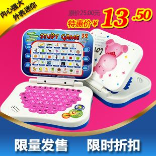 Children english learning machine function mini child pre-teaching educational toys