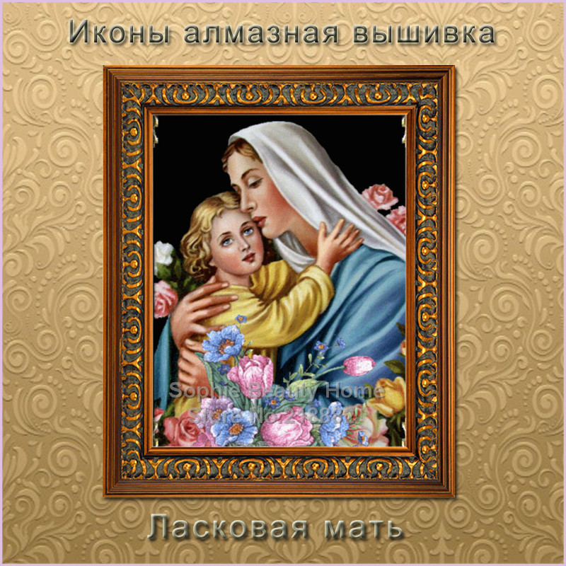 3D DIY diamond painting cross stitch kit Inlaid decorative Diamond embroidery virgin icon 14 40x50cm - The home of a store
