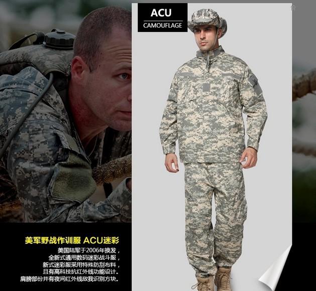 uniform11