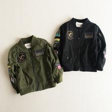 Boys black denim jacket online shopping-the world largest boys