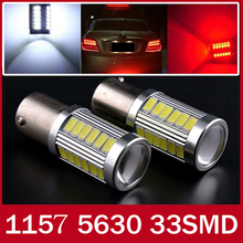 1x 8W High Quality 1157 BAY15D P21/5W 33 SMD 5630 5730 Car Led Turn Signal Lights Brake Tail Lamps 33SMD Auto Rear Reverse Bulbs