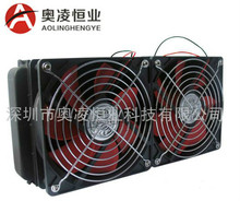 Cooling 240MM Water cooling radiator double fans For computer water discharge radiator  strong wind Recommend!(China (Mainland))