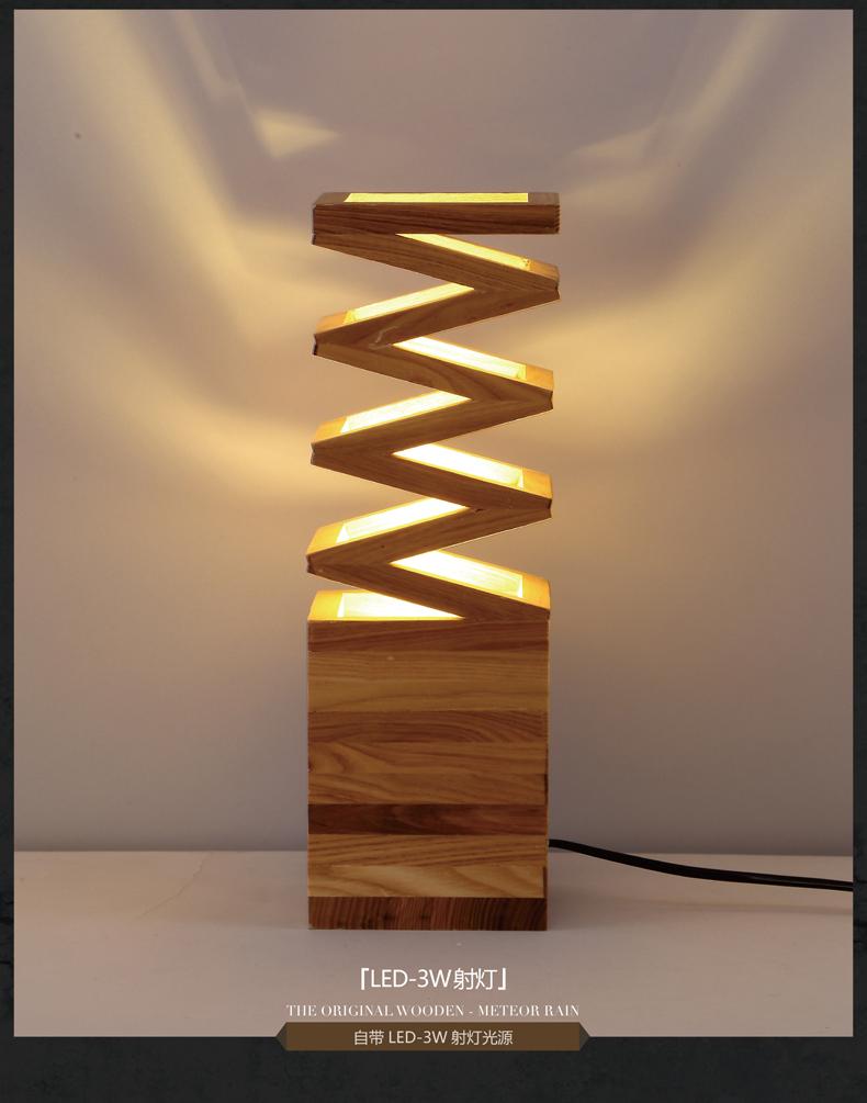 Newest Design Wood Nordic modern minimalist artistic creativity hollow sculpture Desk light Living Room Decoration Solid Lamp(China (Mainland))