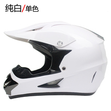 Hot sales off-road helmets downhill racing off-road helmets off-road mountain full face helmet motorcycle goggles gloves WLT-125(China (Mainland))