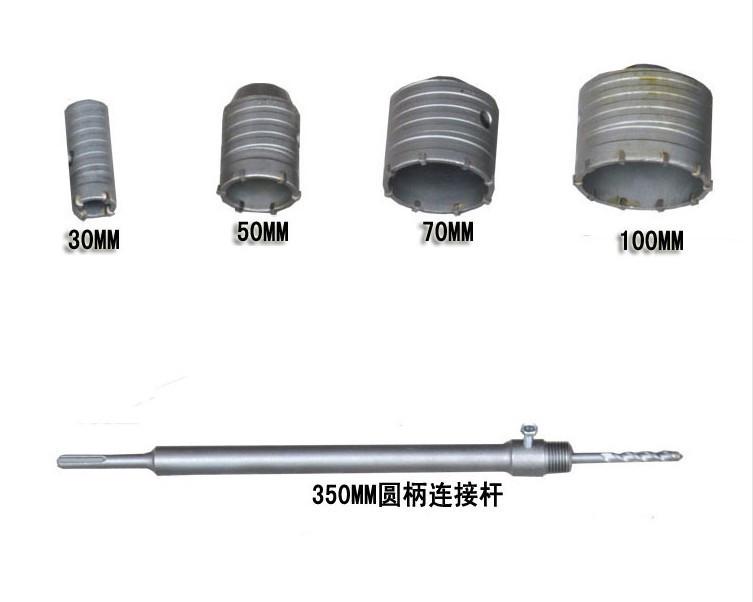Купить 2015 новое прибытие 6 Шт./компл. TCT электрический Молот стены отверстие увидел 30/50/70/100 мм с 1 шт. SDS plus расширение стержни 1 шт. центральной drill