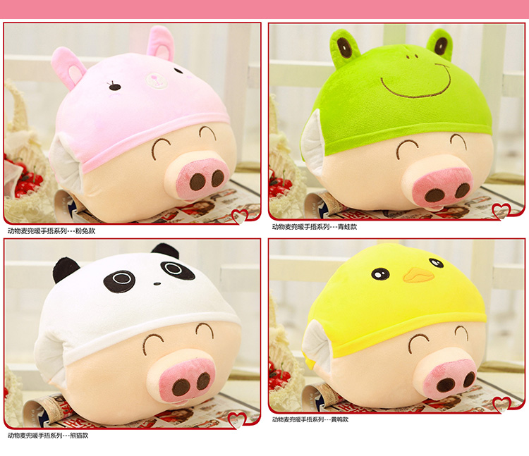 large stuffed animal pig,Animal pig mcdull ,hand warmer, hand pillow, tube dual Large pillow cushion, plush toy ,female gift(China (Mainland))