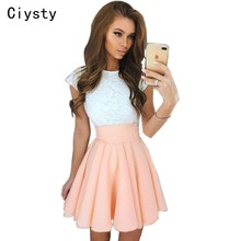 Buy Ciysty 2017 New Summer Dress Elegant Women Vestidos O-Neck Office Dress Short Sleeve Plus Size Bodycon Slim Party Lace Dresses for $7.79 in AliExpress store