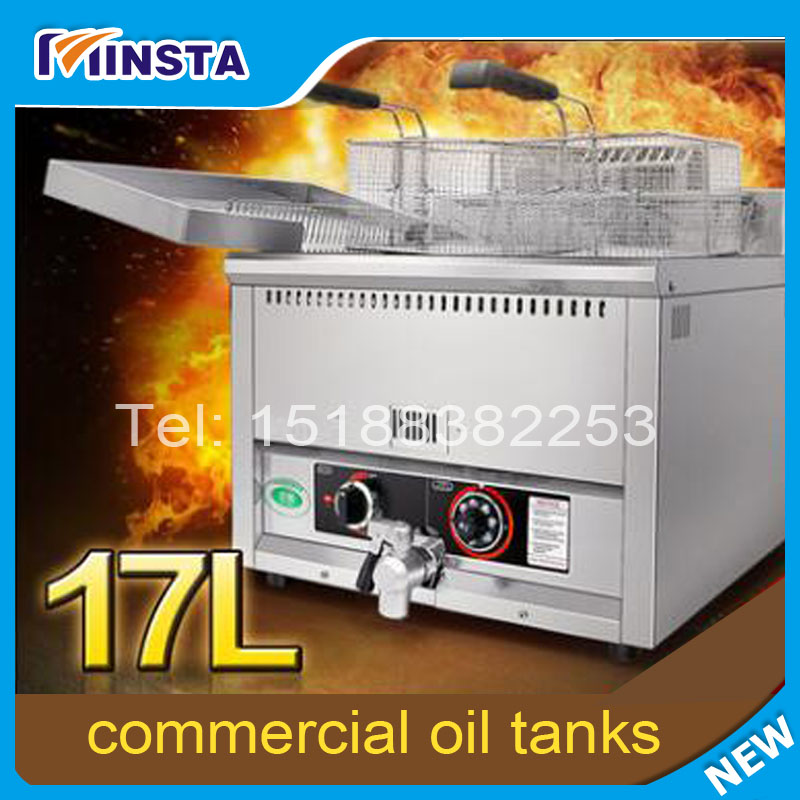 air fryer machine price