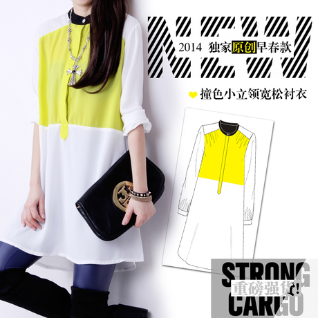 Women's shirt 2014 spring women's fashion color block stand collar medium-long basic chiffon - jim yue's store