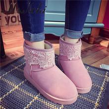 Ms. Noki grueso volantes de encaje botines para las mujeres winterjas deslizamiento en los talones planos otoño invierno mujer botas de nieve lindo ocasional zapatos(China (Mainland))