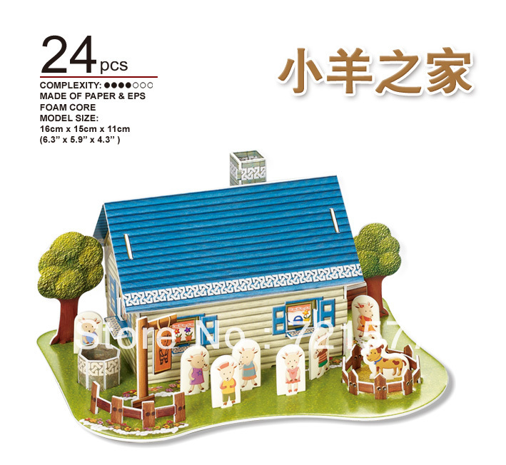 lot=5 box=1 HOUSE OF SHEEP / 3d puzzle toy / paper diy building kits ...