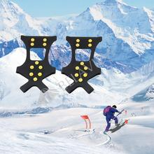 Non-slip snow cleats Anti-Slip overshoes Studded Ice Traction shoe covers Spike(China (Mainland))