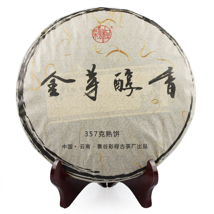 Freeshipping Iceland mellow golden bud tea ripe tea Kocha 2012 Cai Cheng special offer wholesale 357