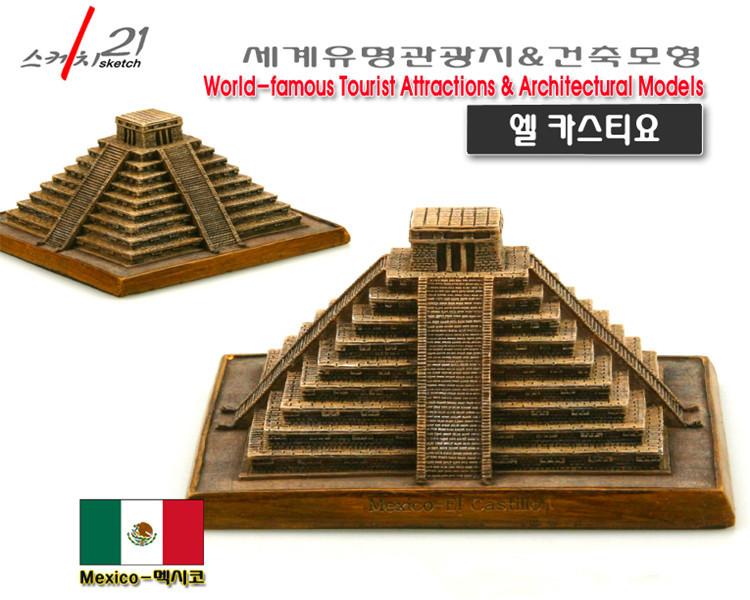 Precious Resin Craft Series of World Architecture Mexico Maya Pyramid Ancient Civilisation Building Model Home Office Decoration(China (Mainland))