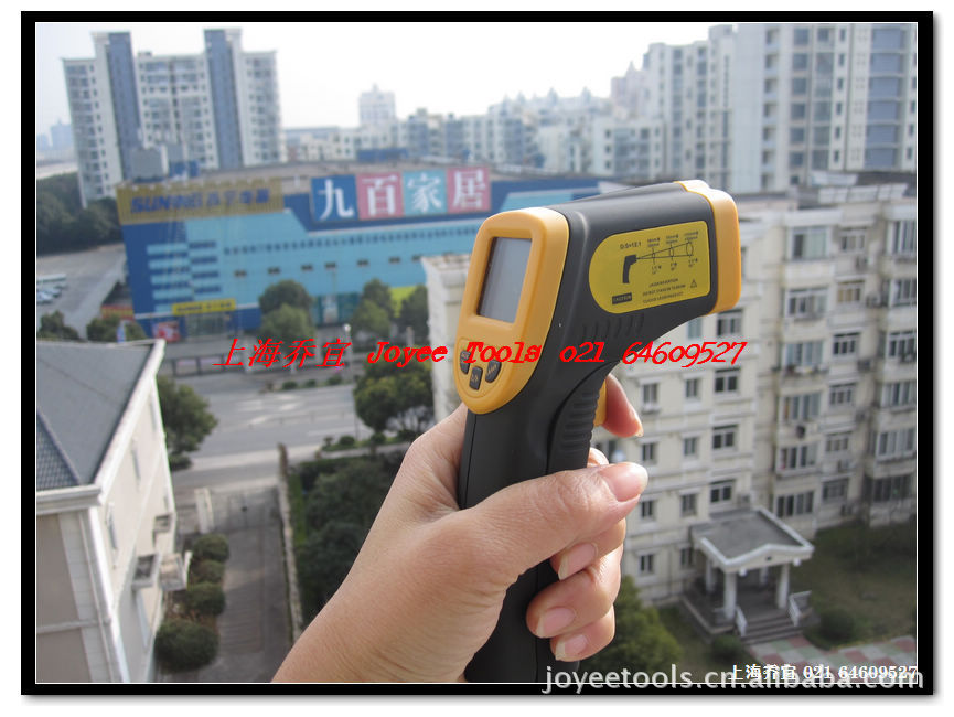 SEG entity / -50 ~ 330 Infrared Thermometer / Non-contact temperature thermometer temperature gun<br><br>Aliexpress