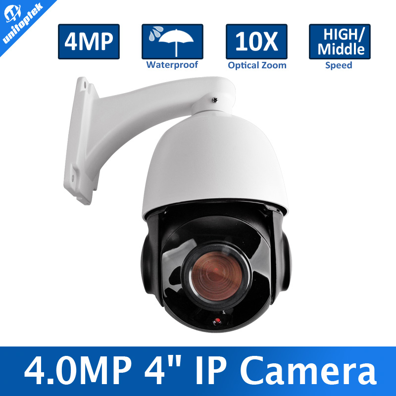 H.265 4'' Mini High / Middle Speed Dome IP Camera 4MP Outdoor PTZ Security 10X Zoom Outdoor Waterproof PTZ 6PCS IR 60M P2P Onvif(China (Mainland))