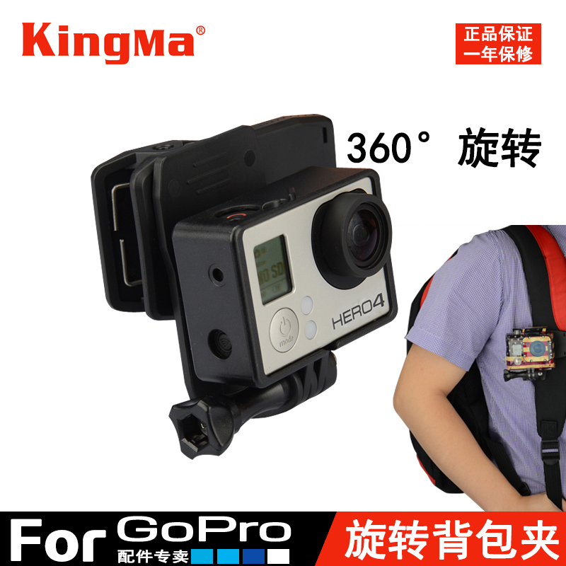 Gopro hero for 3 4 backpack clip hat clip multifunctional adjust clamp small ant camera accessories(China (Mainland))