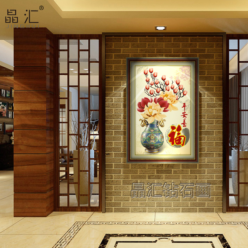 Diamond Painting Cross Stitch,Chinese calligraphy:Peace is blessed.Be all covered with Square Diamond Full painting,Diy Kits(China (Mainland))