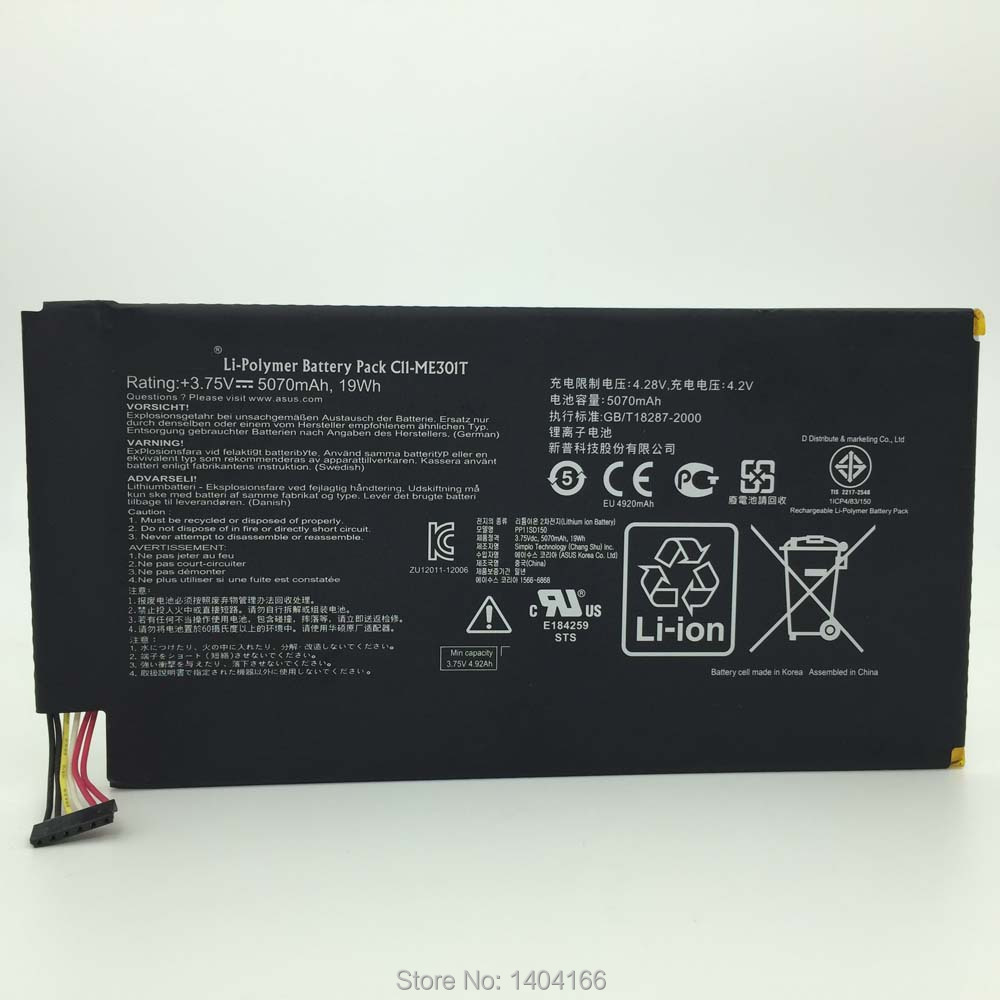 3.75V 5070mAh , The cell phone battery for ASUS  C11-ME301T  Memo pad smart 10.1 K001 110-0329H ME3PY23 Battery free shipping