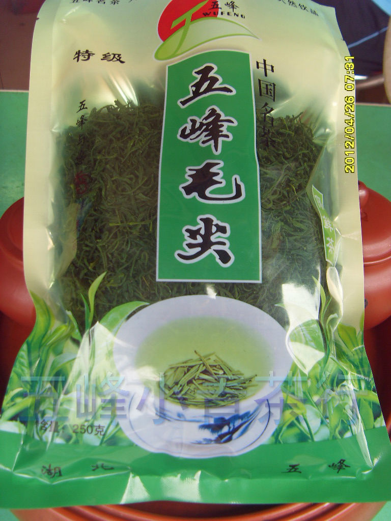 2013 tea green tea maojian tea fragrance type premium 500g90<br><br>Aliexpress