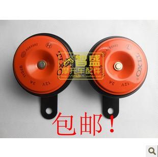 Free shipping Red universal 12v motorcycle bike scooter horn loud for honda/kawasaki/suzuki/yamaha(China (Mainland))