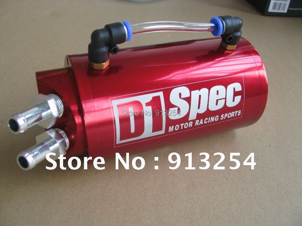 Free shipping D1 SPEC Aluminum Racing Oil Catch Tank Can (colors:Red,Silver, Blue, Black)(China (Mainland))