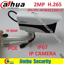 Buy original Dahua stellar camera 2mp ip camera H2.65 /H.264 IR 80M support POE IP67 network cctv security camera bracket for $72.20 in AliExpress store