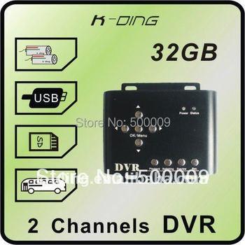 2CH Car Security DVR, SD video audio CCTV recorder, 32GB SD, motion detect,