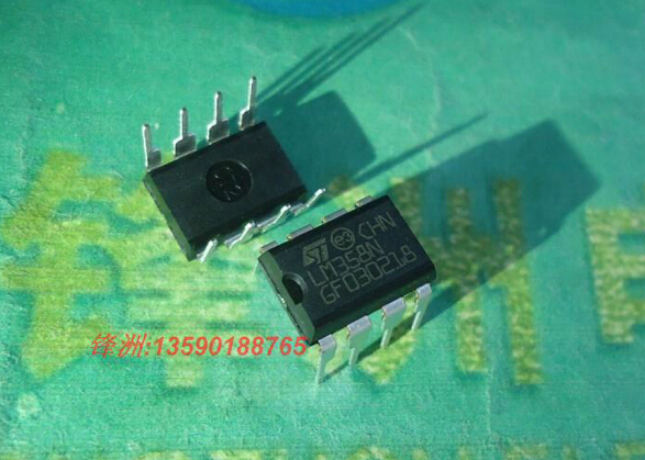 One Lot 1LM358 LM358N LM358P DIP8 integrated circuits original - Original parts are new store