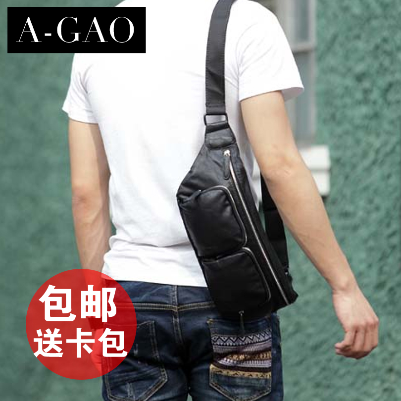 2015 Rushed Designer Handbags High Quality Hot-selling Summer Chest Pack Mens Casual Waist Male Outdoor Bags 049 United States <br><br>Aliexpress