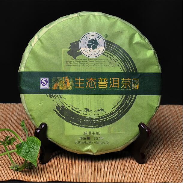 357g Yunnan Puer tea 2012 raw puer tea cake ecological Seven puerh tea bowl premium natural green food to Reduce high blood fat<br><br>Aliexpress