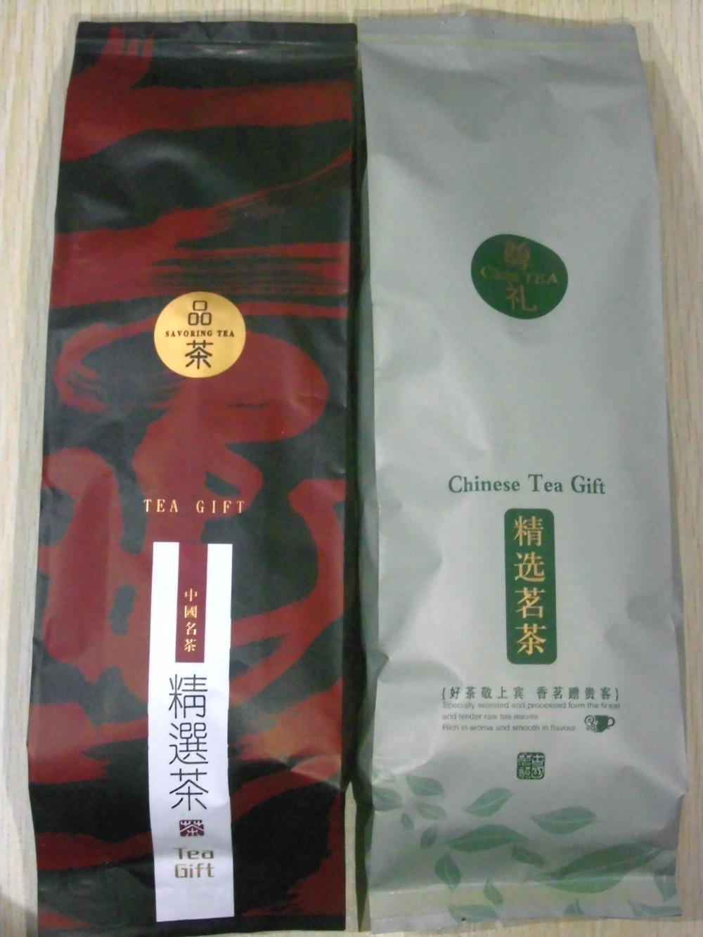 Free shipping (Weishan Lake lotus leaf) + ginkgo leaf =2 bag + gift, oolong tea, green food. Best slimming health tea.<br><br>Aliexpress