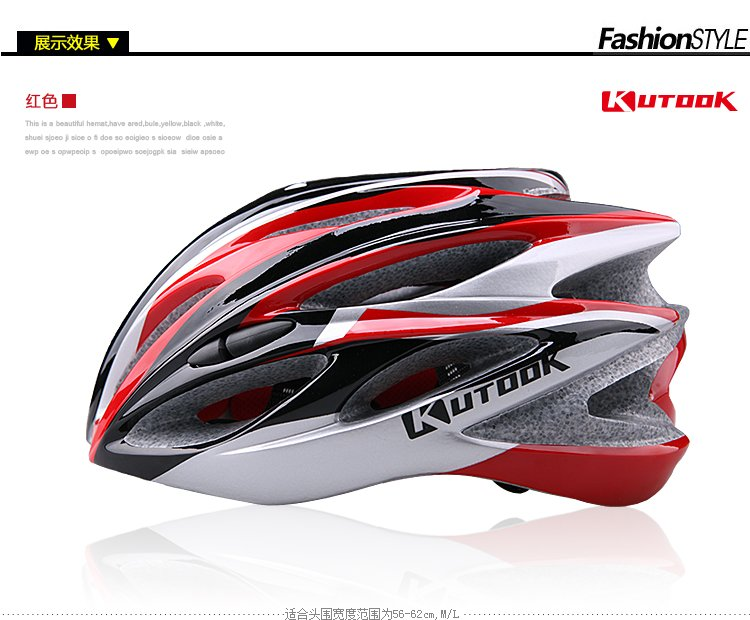 Free Shipping,2013 New Cheap Integrated Sports Satety Bicycle Helmet MTB / Mountain Bike Cycling Bicycle Helmet / Five Color(China (Mainland))