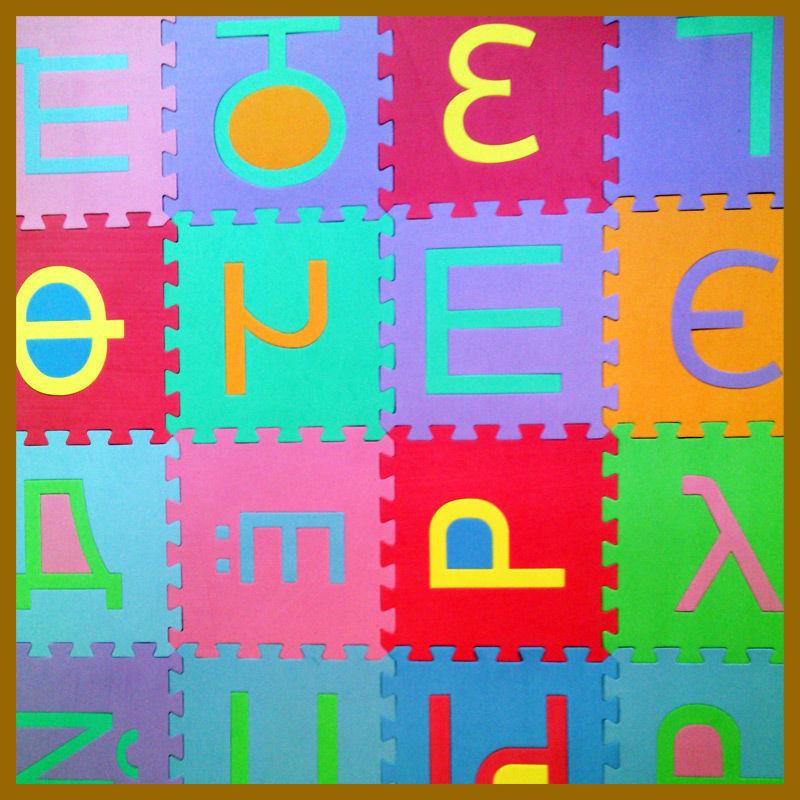 ruso alfabeto letra beb beb gateando de espuma eva piso alfombra