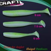 Small soft fishing lure for bass fishing –9 cm 10 pcs one bag soft lure for zander soft bait