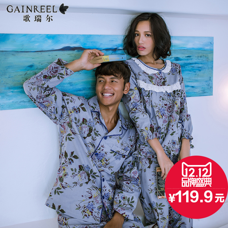 Printed song Riel sweet autumn casual comfort for men and women long sleeved pajamas tracksuit Couple