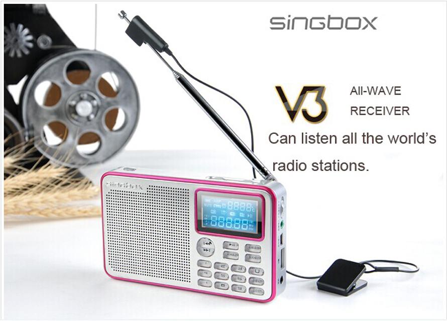 Portable DSP Digital Audio Speaker FM AM World Receiver LCD Radio With MP3 TF Card alarm