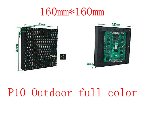 Free shipping P10 LED Module outdoor full color RGB for LED Signsse, LED Screens, Electronic Message centers, LED Displays(China (Mainland))