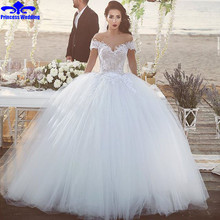 Buy New Elegant Princess Wedding Dresses 2017 V-neck Ball Gown Lace Back Beads Tulle Chapel Train Bridal Gowns Vestido de noiva for $244.80 in AliExpress store